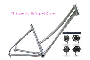 Ti suspension bike frame Bafang g340 motor